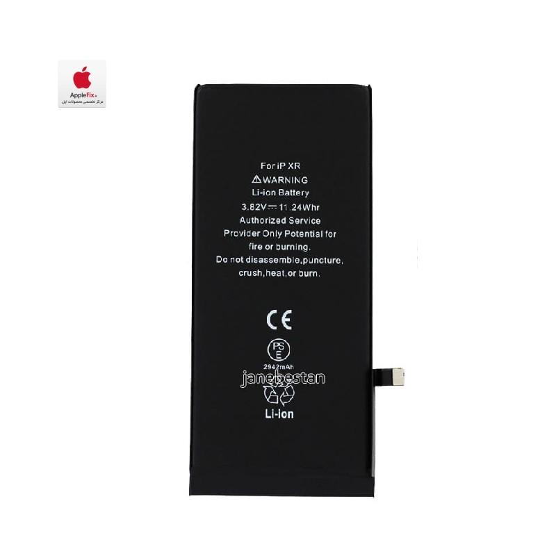 چسب ضد آب صفحه نمایش آیفون | ارجینال